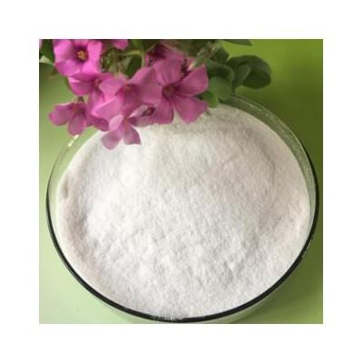 宏兴L-精氨酸食品级营养增补剂国标