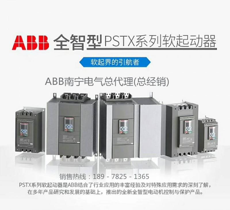PSTX470-600-70 class10,外接方式