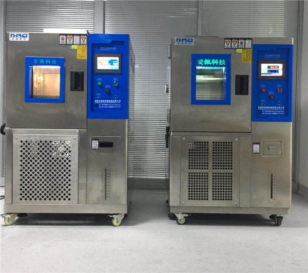 供应环境供应80L恒温箱实验箱供应