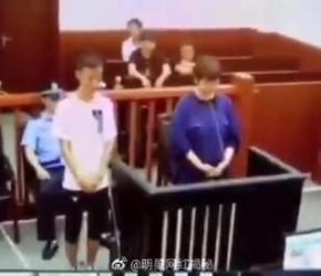 快手大网红祁天道疑似诈骗700万被抓!