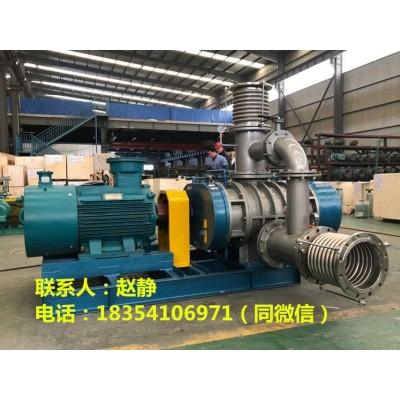 【处理量2吨蒸汽压缩机】水蒸汽压缩机价格