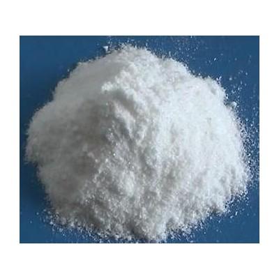 宏兴食品级_酸味剂DL-苹果酸质量标准