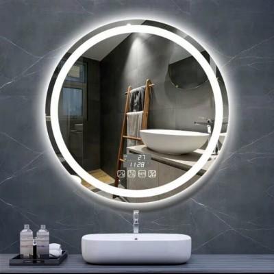 智能浴室镜柜