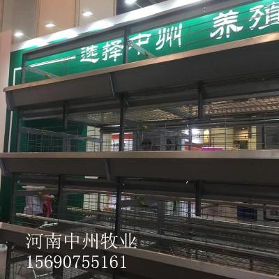 中州层叠式笼养设备蛋鸡笼武汉新报价