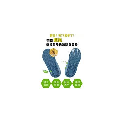 纳米光波除臭鞋垫 可裁剪秋冬按摩鞋垫吸汗透气