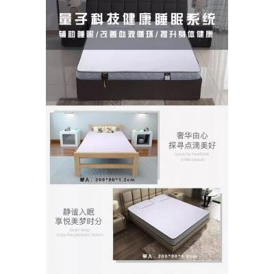 多功能天然乳胶养生床垫 改善睡眠 经久耐用