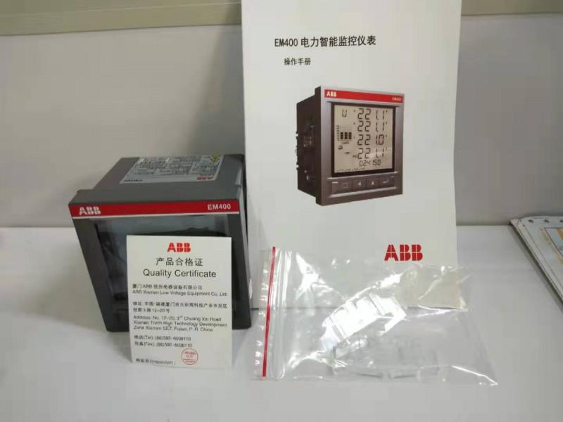 BM300、 IM300-U  、IM301 、IM302