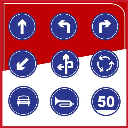 粤盾交通圆形标识牌 反光牌 可定制告示牌警示牌