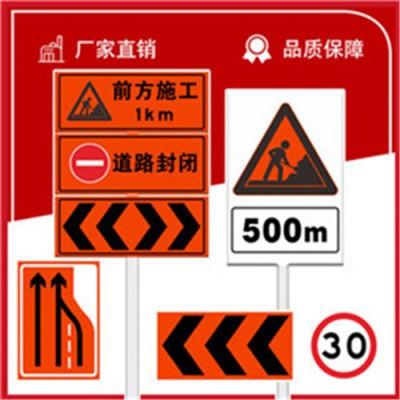 粤盾交通标志牌 反光牌 指路牌 可定制警示牌告示牌