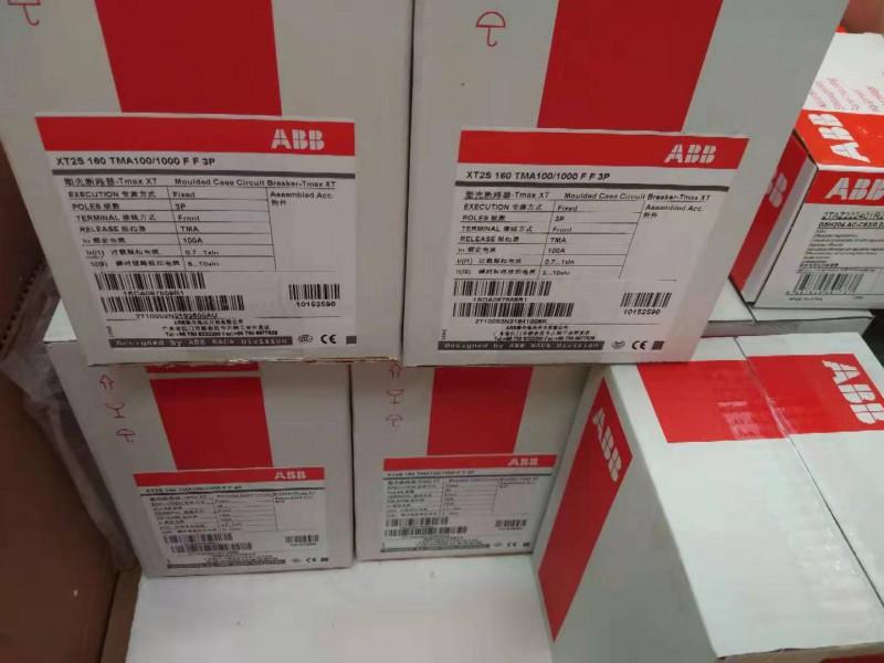 T4L250 TMA100/500-1000 PMP 3P