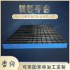 铸铁T型槽焊接平板的特点