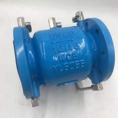 LHS743X直流式低阻力倒流防止器