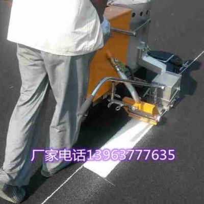 金尊热熔路面划线机_小区道路热划线机_操作容易热熔标线机