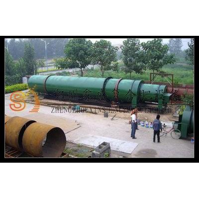 移动式肥料烘干机【郑州鑫盛】小型生物质干湿分离机