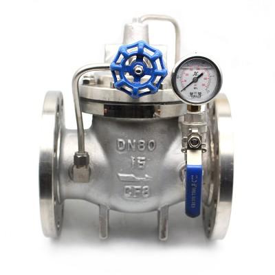 200X-16P不锈钢供水减压阀