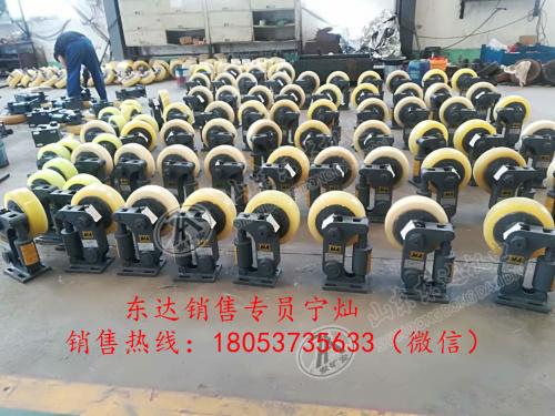 东达L20滚轮罐耳_产品图片_ 煤安品牌厂家