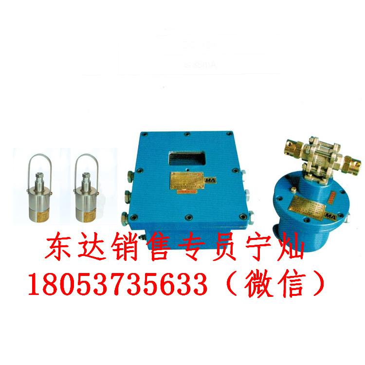 晋城ZP127矿用自动洒水降尘装置批发
