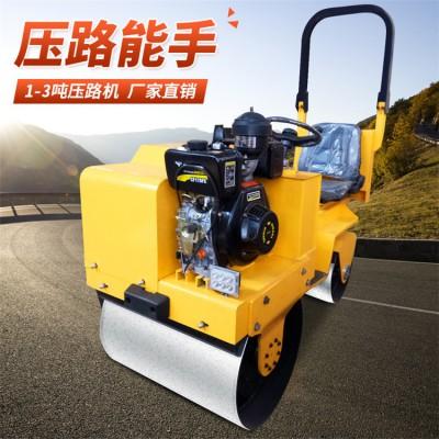 工程机械生产厂家 压路机 小型压路机 座驾式压路机