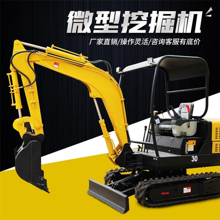 挖掘机_小型挖掘机_履带挖掘机