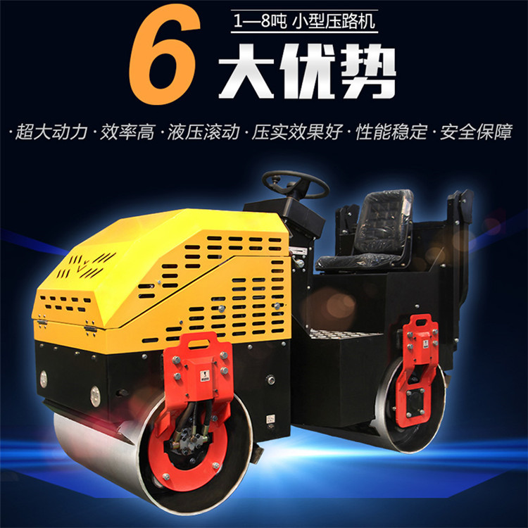 工程机械生产厂家_压路机_压路机价格_微型压路机