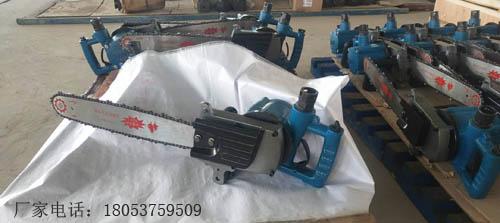 FLZ-400风动链锯,煤矿用风动链锯