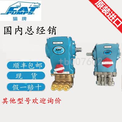 猫牌CAT高容量高压柱塞泵1531 1570原装进口