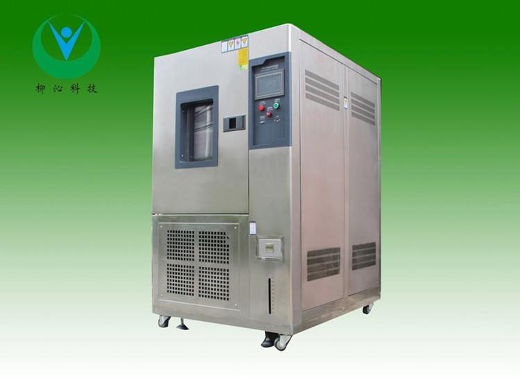 OYO9256P高低温试验箱