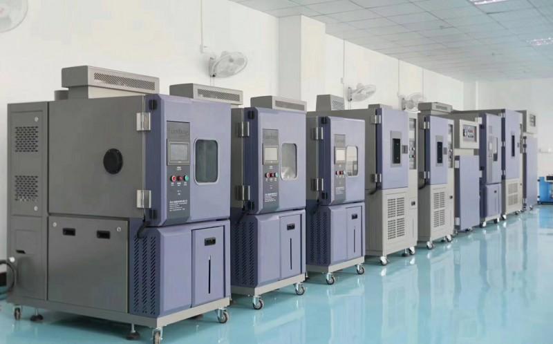 东莞快速温度循环试验箱(可非标定制)高低温箱