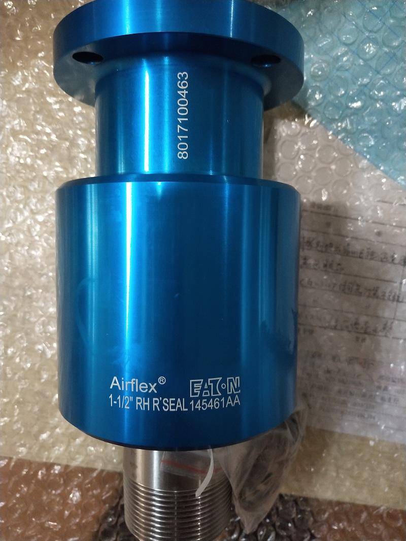 美国AIRFLEX离合器