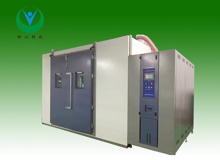 东莞柳沁科技人工老化试验箱生产厂家
