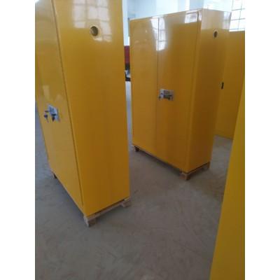 实验室存放危险化学品安全柜