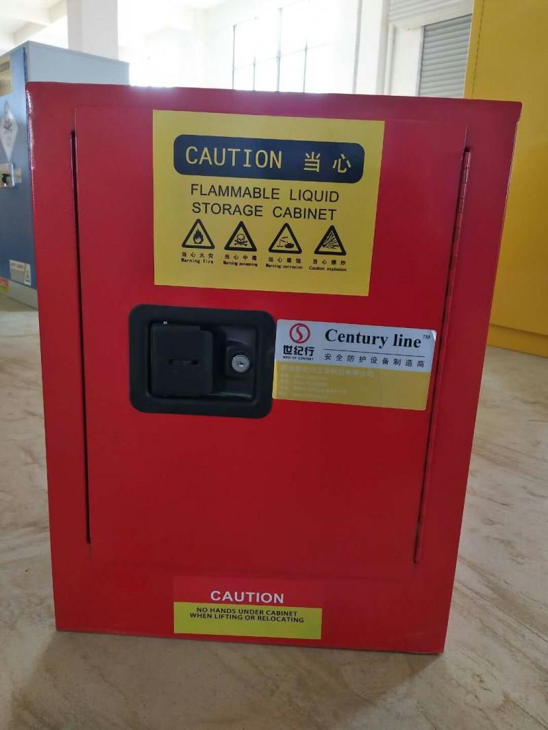 大学实验室有毒害品防火储存柜