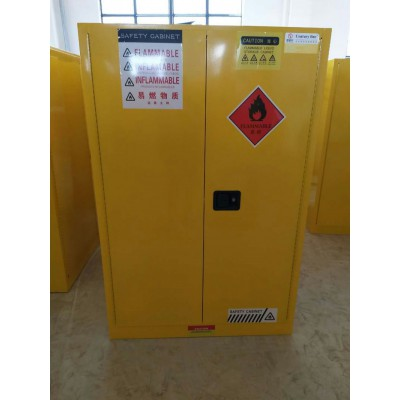 强酸强碱化学物储存柜