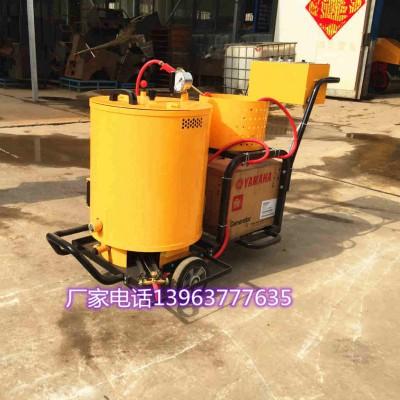 混凝土路面沥青胶灌缝机小型沥青胶填缝剂公路修补机