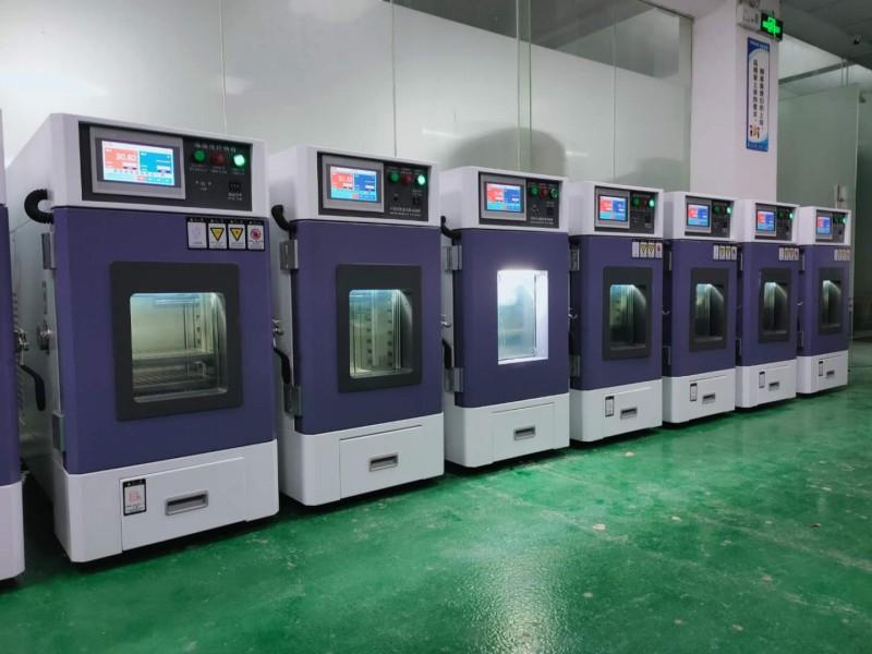 桌上型高低温试验箱厂家|智能高低温试验箱厂家