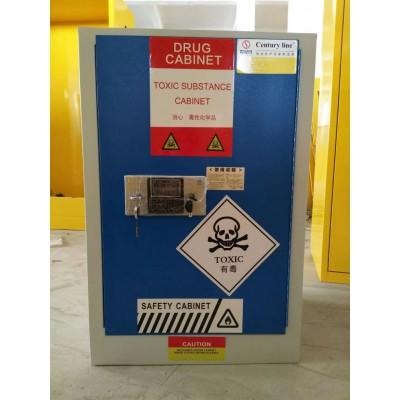 实验室易制爆危险化学品箱柜