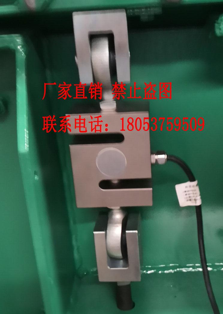 GZD0.5矿用本安型称重传感器S型称重传感器