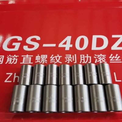 25钢筋套筒报价A云南瑞丽25钢筋套筒报价一般多钱