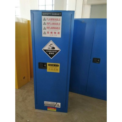学校处理厂有毒有害化学品存储箱柜