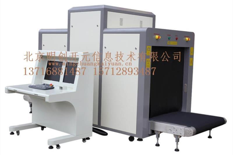 银川CX6550BI安检机维修、维保 租赁、销售