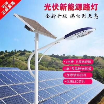 道路无线监控太阳能路灯社区太阳能路灯监控安装