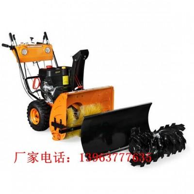 金尊动力强劲的吹雪机全齿轮除雪机马路扫地机