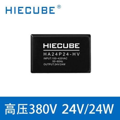 AC-DC380V宽压转24V直流电源模块