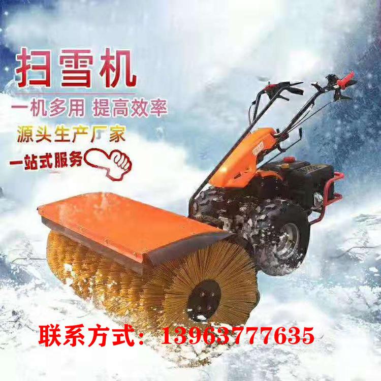 电启动加手启动的除雪机小型扫雪机价格广场清雪机