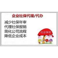 惠州社保代理,社保代缴,雨天路滑,上下班摔伤,算不算工伤?