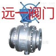 蜗轮不锈钢固定球球阀Q347F-16P/25P/40P/RL
