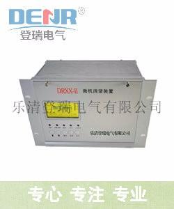 供应DRXX-II型微机消谐装置,微机二次消谐器厂家原装正品