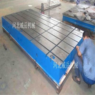 济南大型铸铁平台 耐磨耐腐 地轨T型槽 支持定制