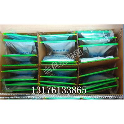 袋装封孔材料,400g隔离条式瓦斯封孔袋