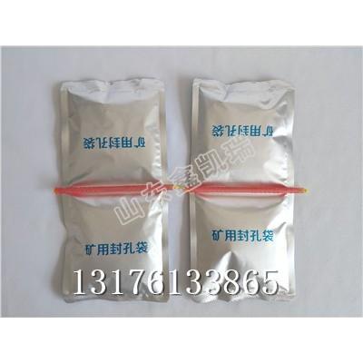 阳泉矿用封孔袋价格,抽条式封孔袋图片